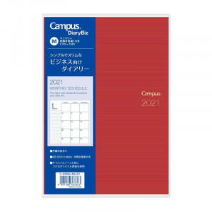 KOKUYO 2021 Campus Diary Biz A5 Monthly Red