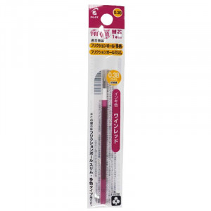 PILOT Frixion Ball Slim Refill 0.38mm Wine Red