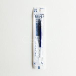PILOT Juice up Refill 0.3mm Blue